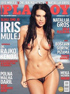 Богиня эротики Iris Mulej - Playboy January 2012 (1-2012) Slovenia