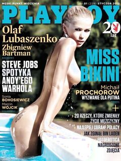 Секси Kamila Mackowiak - Playboy January 2012 (1-2012) Poland