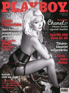Раздетая Natalia Garnina - Playboy November 2011 (11-2011) Estonia