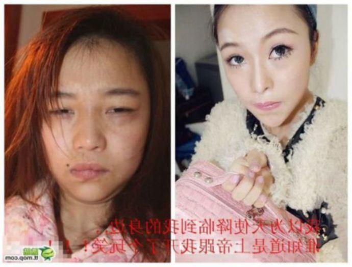 Любителям азиатских девушек посвящается