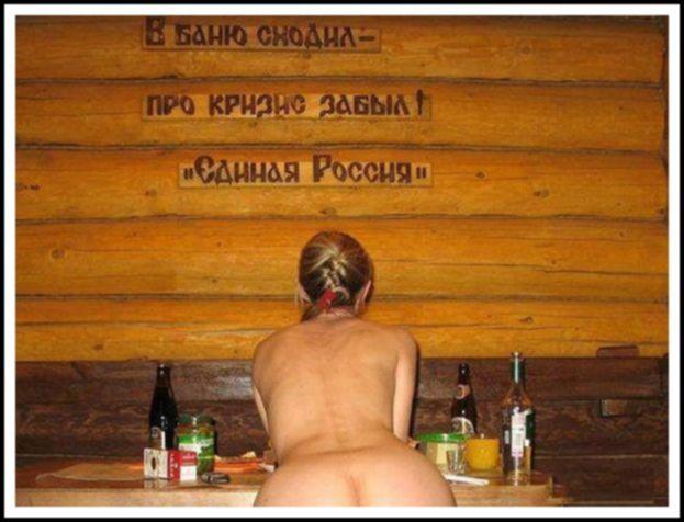Голая в противогазе » Эротика, голые девушки без порно, знаменитости