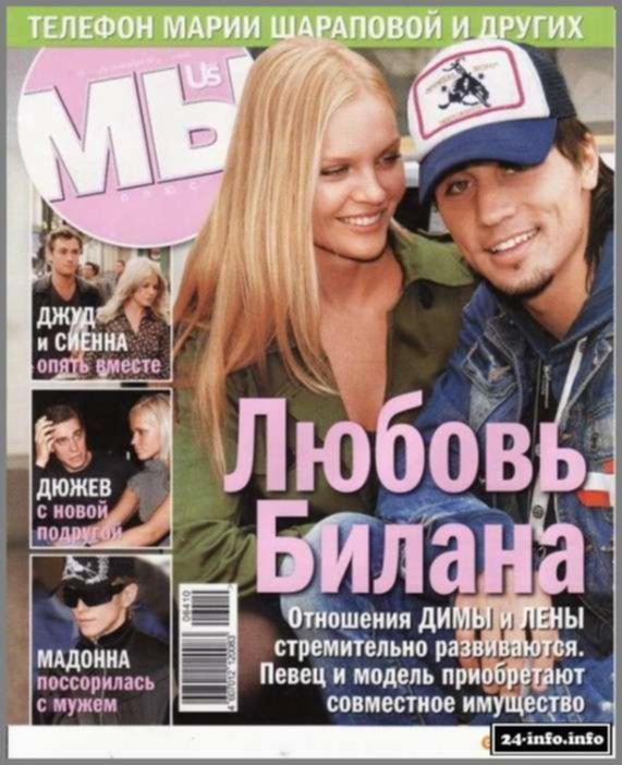 Голая Елена Кулецкая (новые фото)