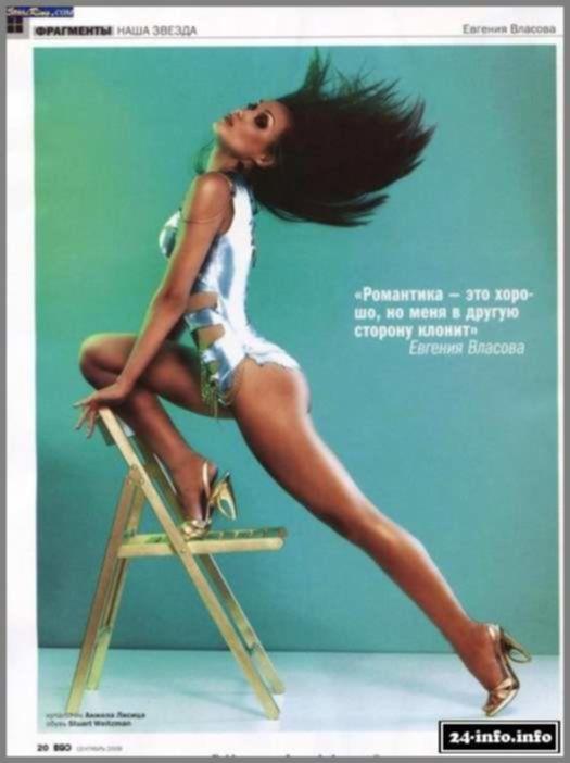 Голая Евгения Власова (фото 18+)
