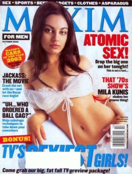 Мила Кунис и Элиша Катберт в журнале Maxim США