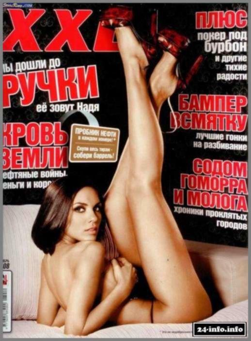 Голая Надя Ручка (фото 18+)