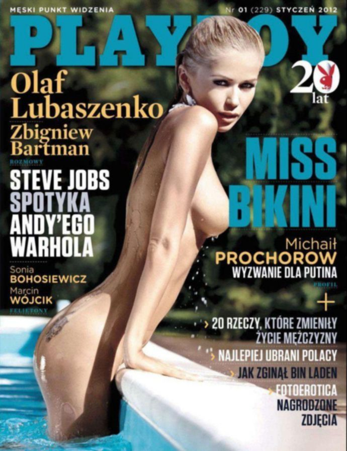Секси Kamila Mackowiak - Playboy January 2012 (1-2012) Poland