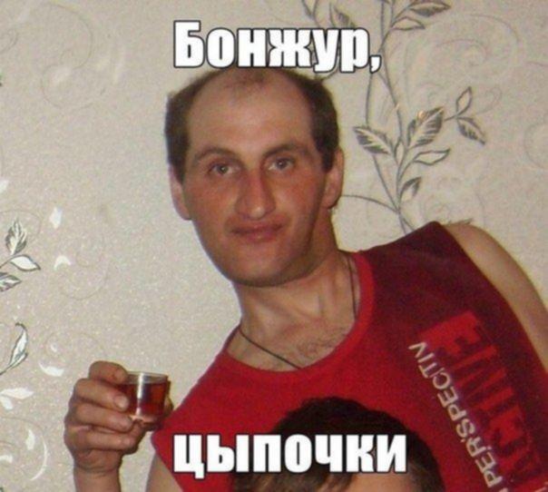 Покорители женских сердец)