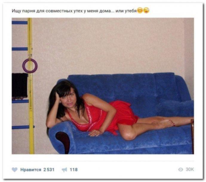 Когда женщины жаждут любви