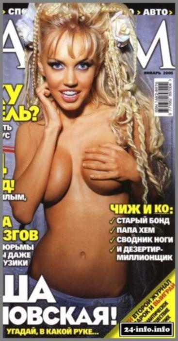 Голая Маша Малиновская (фото 18+)